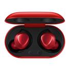 【免運費】SAMSUNG Galaxy Buds+ 藍牙耳機 【紅】送美肌補光燈