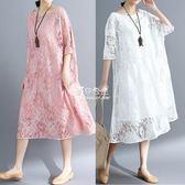 蕾絲洋裝  款文藝大碼加肥純色五分袖蕾絲提花鏤空兩件套中袖洋裝 『伊莎公主』