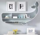 兒童房鐵藝動物造型鯨魚造形書架壁飾牆飾書房臥室牆上收納架 【全館免運】