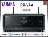 門市有現貨『日本 YAMAHA RX-V4A (BK) 環繞擴大機』 8K / HDMI 2.1