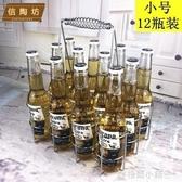 ktv酒吧啤酒架啤酒展示架啤酒架子提籃提啤酒的手提架提酒器拎架ATF 萬聖節鉅惠