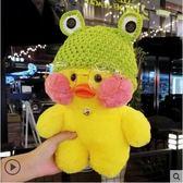 正版网紅玻尿酸公仔玩偶毛絨玩具小公仔少女心玩物