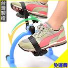 免運!!台灣製兩用單車腳踏器手腳訓練器手足健身車.臥式美腿機.室內腳踏車運動健身推薦哪裡買ptt