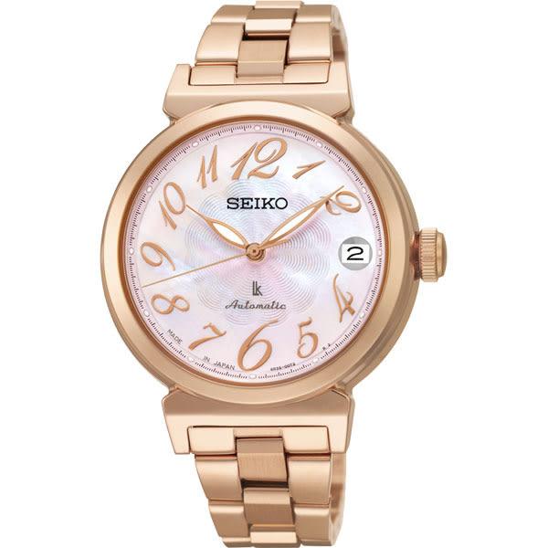 2015林依晨廣告款 SEIKO LUKIA 經典機械錶/手錶-粉貝x玫瑰金/33mm 4R35-00J0P(SRP870J1)