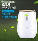 除濕器 除濕機家用小型臥室抽濕器辦公室迷你靜音地下室空氣凈化干燥機 繽紛創意家居