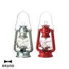 BRUNO BOL001 LED露營燈 中型 復古 露營裝備 紅 銀色 原廠公司貨