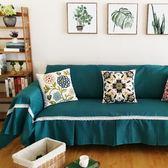 沙發罩巾全蓋沙發墊四季通用布藝防滑簡約現代沙發套全包非萬能套