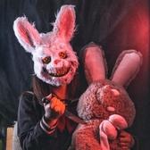 面具 浩南小哥惡魔兔子面具全臉恐怖血腥cos萬圣節毛絨lolita可愛動物
