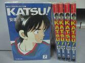 【書寶二手書T3/漫畫書_IRO】KATSU!青春交叉點_7~11集間_共5本合售_安達充