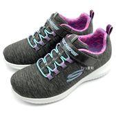 《7+1童鞋》中大童 SKECHERS  81551LGYMN  輕量 透氣 慢跑鞋 運動鞋 B991  灰色