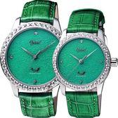 Ogival 愛其華 琺瑯晶鑽機械對錶/情侶手錶-綠/42+37mm 1550.12AGW+1550.12AMW