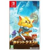 【NS 遊戲】任天堂 Switch 喵咪鬥惡龍《中文版》