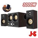 【1390元】JY3252 烈日雙雷2.2電競3件式多媒體喇叭
