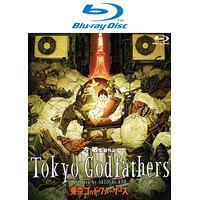 【停看聽音響唱片】【BD】東京教父