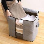 壓縮袋 收納袋整理袋衣服棉被袋子