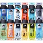 adidas 愛迪達 男用 三效 潔顏洗髮沐浴露 250ml (洗臉、洗髮、沐浴) 動感香氛 保濕 自信【DDBS】