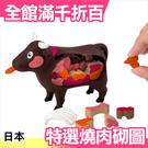 日本原裝 MEGAHOUSE 特選 焼肉砌圖 立體拼圖 手感溫度 可變色 禮物【小福部屋】