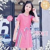 (大童款-女)啦啦隊俏麗運動風配色抽繩棉質短袖洋裝(310199)【水娃娃時尚童裝】