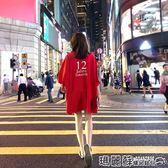 中大尺碼 韓國下衣下半身失蹤t恤女短袖中長款寬鬆大碼上衣裙a夏裝 瑪麗蘇
