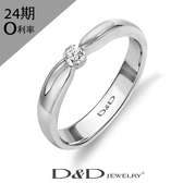 D&D 婚戒 對戒 女款 Eternity I - Gift 鑽石戒指
