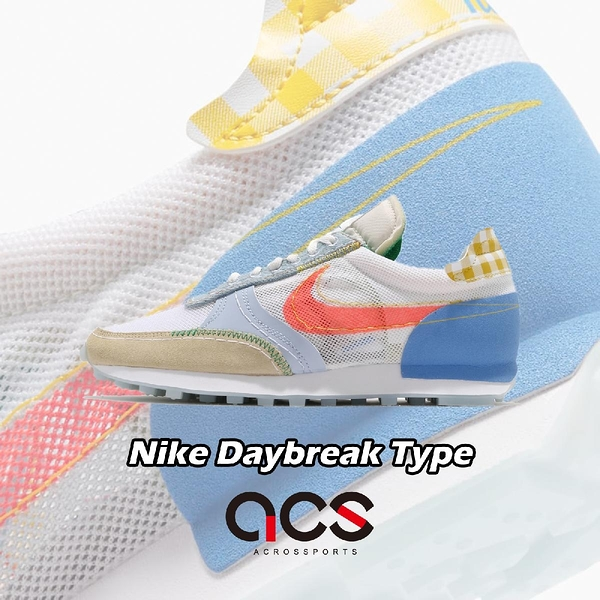Nike 休閒鞋 Daybreak Type What The 彩色 男鞋 N.354 網布 拼接 運動鞋 【ACS】 CZ8654-164
