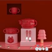 可愛兒童餐具註水保溫碗吸盤碗輔食碗套裝【奇趣小屋】