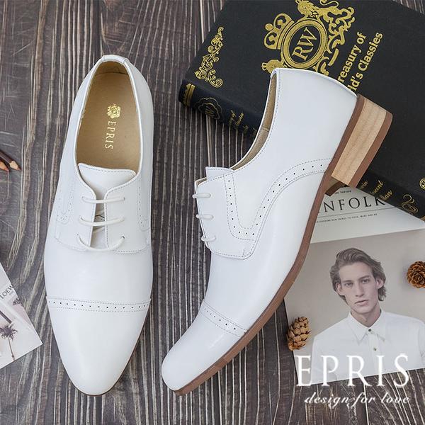 現貨 臺灣手工真皮男皮鞋品牌 新郎婚鞋 童話歐巴 西裝皮鞋 上班正式皮鞋 EPRIS艾佩絲-時尚白
