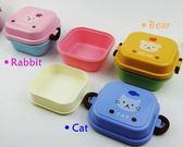 熱銷便當盒可愛小動物兒童點心盒迷你便當盒雙層小飯盒便攜寶寶水果盒餐盒 曼莎時尚