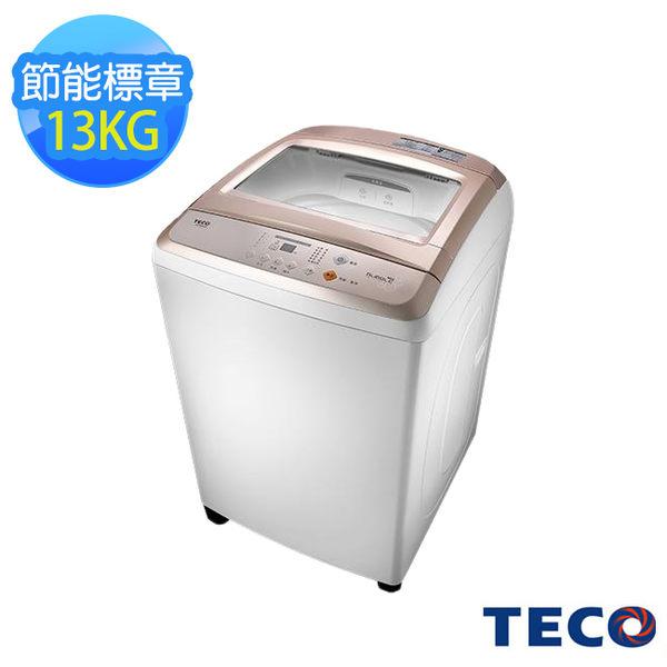 TECO東元  13公斤人工智慧超音波定頻洗衣機 W1308UW
