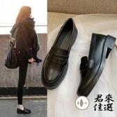 軟皮樂福鞋小皮鞋女鞋平底單鞋 黑色 【君來佳選】