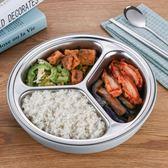 【免運】便當盒 304不鏽鋼保溫分格飯盒成人大號便當盒學生餐盒圓形分隔密封餐盤