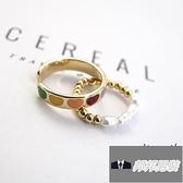 【兩件式】不規則珍珠氣質指環彩色愛心戒指圓珠【邦邦男裝】