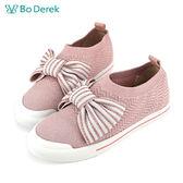 【Bo Derek 】蝴蝶結針織襪套式休閒鞋 - 粉