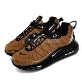 Nike 休閒鞋 Wmns MX-720-818 咖啡 黑 女鞋 合體鞋款 Air Max 運動鞋 【PUMP306】 BQ5972-800