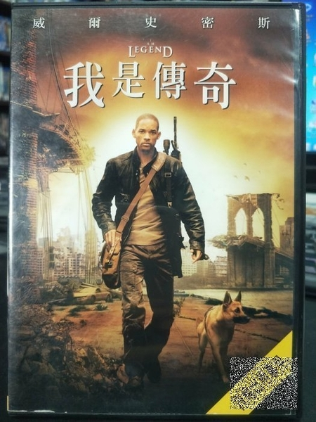 挖寶二手片-0B02-013-正版DVD-電影【我是傳奇】威爾史密斯(直購價)