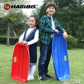 滑雪板 加厚滑雪板單板滑草板滑沙板雙人成人兒童耐磨雪橇車雪爬犁幼兒園 1995生活雜貨