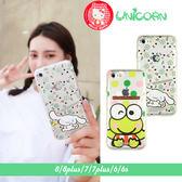 -兩款-正版三麗鷗 大眼蛙&大耳狗 全包軟殼 保護殼 iphone 8 8plus 7 7plus 6s 6 Unicorn手機殼