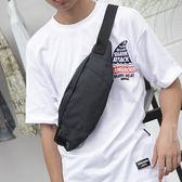 618好康鉅惠 韓版男士小胸包便攜簡約斜挎包休閒腰包