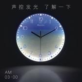 掛鐘 夜光鐘錶時鐘掛鐘簡約臥室客廳超靜音北歐家用時尚led創意石英鐘 ATF 叮噹百貨
