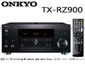 經典數位~ONKYO TX-RZ900 7.2聲道網絡家庭影音擴大機