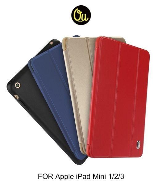 ☆愛思摩比☆Oucase iPad Mini / iPad Mini2/3 果萌系列三折可立皮套 TPU 氣囊 智慧休眠