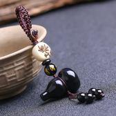 雙12購物節汽車鑰匙扣掛件天然黑曜石葫蘆保平安情侶飾品創意包掛飾男女