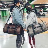 旅行包健身包男運動包訓練包行李袋短途旅行包手提瑜伽包女單肩包圓筒包 全館免運