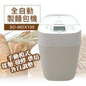 送!電子秤【國際牌Panasonic】玩家級全自動1斤製麵包機 SD-MDX100