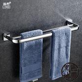 毛巾架不銹鋼衛生間毛巾桿雙桿304不銹鋼毛巾架置物架 浴室毛巾桿【黑色地帶】