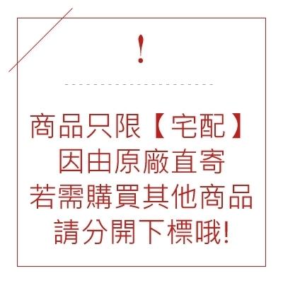 【限宅配】電動跑步機專業地墊MT-001 專業地墊/避震防滑防刮減低噪音/PVC材質6mm (購潮8)