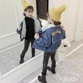 中大尺碼童裝 女童加絨牛仔外套秋裝新款中大兒童洋氣時髦加厚上衣潮 js20035『科炫3C』