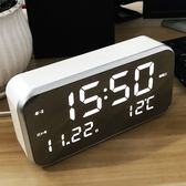 音樂鬧鐘 LED創意多功能 床頭靜音夜光鐘格調簡約大屏幕數字電子鐘 HH553【大呎碼女王】