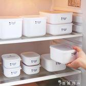 冰箱水果保鮮盒帶蓋塑料收納盒 便攜便當盒小飯盒密封盒 igo 薔薇時尚