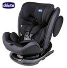 Chicco Unico 0123 Isofit 360度旋轉安全汽座-幕府黑 ●送 汽座保護墊